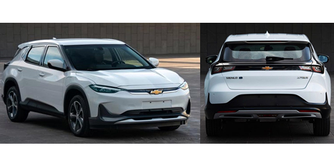 Chevrolet S New Electic Vehicle Is Called The Menlo And The Official Images Just Dropped